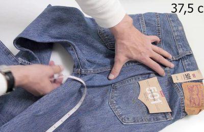 Как подобрать себе джинсы: простые советы