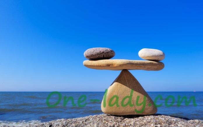 Как найти баланс во взаимоотношениях?
